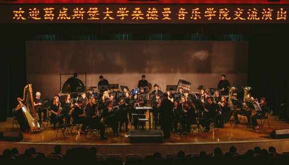 Sunderman Conservatory students perform with students from Shaanxi Normal University.